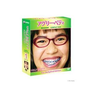 DVD/アグリー・ベティ シーズン1 コンパクトBOX