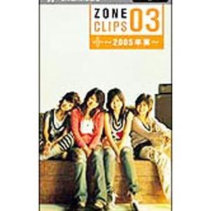 PSP/ZONE CLIPS 03 〜2005 卒業〜(UMD MUSIC) netoff2