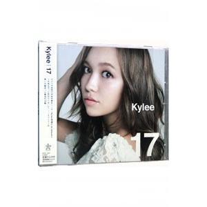 Kylee/17 netoff2