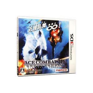3DS/エースコンバット 3D クロスランブル