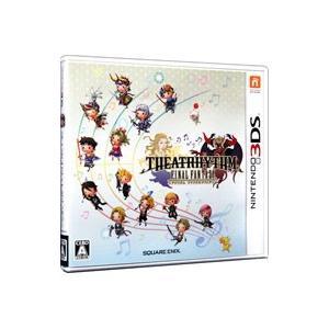 3DS/シアトリズム ファイナルファンタジー netoff2