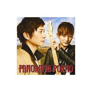 ポルノグラフィティ/PANORAMA PORNO netoff2