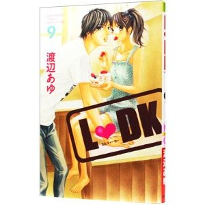 L DK 9/渡辺あゆ netoff2