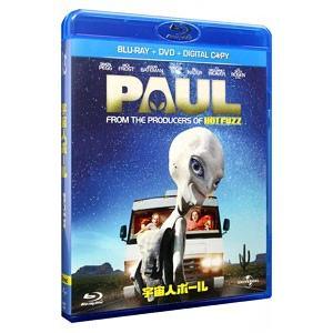 Blu-ray/宇宙人ポール ブルーレイ+DVDセット(デジタルコピー(使用保証なし)付)
