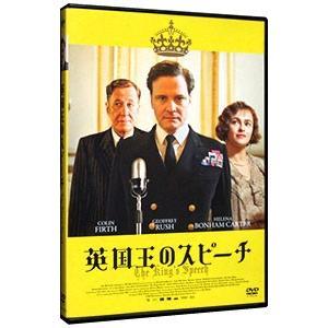 DVD/英国王のスピーチ スタンダード・エディション