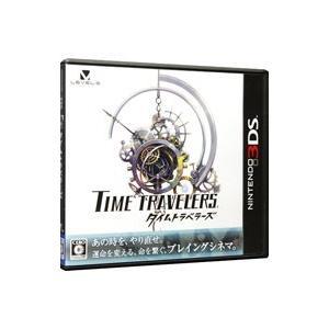 3DS/タイムトラベラーズ netoff2
