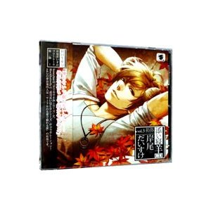 添い寝羊CD vol.3 拓弥 初回生産盤 netoff2