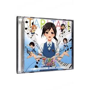 ■カテゴリ:中古CD ■アーティスト:浜口史郎 ■ジャンル:サウンドトラック アニメーション ■メー...