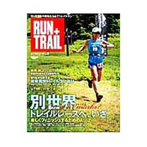 RUN+TRAIL vol.2/イデア