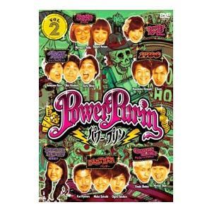 DVD/パワー☆プリンDVD vol.2