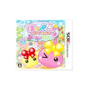 3DS/ほっぺちゃん つくって!あそんで!ぷにぷにタウン!! netoff2