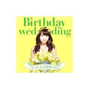 柏木由紀/Birthday wedding(TYPE−B)