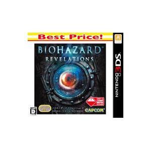 3DS/バイオハザード リベレーションズ Best Price!|netoff2