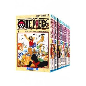 ONE PIECE (1〜98巻セット)/尾田栄一郎