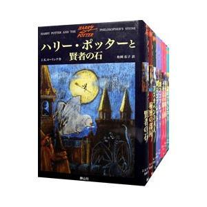 ハリー・ポッター 単行本 (全11巻セット)/J・K・ローリング netoff2
