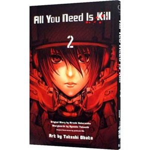 All You Need Is Kill 2/小畑健|netoff2