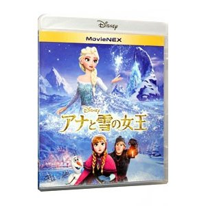 Blu-ray/アナと雪の女王 MovieNEX (Blu−ray+DVD)|netoff2