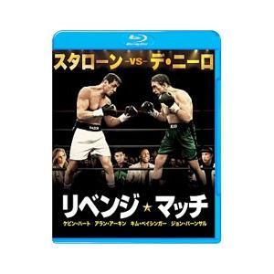 Blu-ray/リベンジ・マッチ ブルーレイ&DVDセット