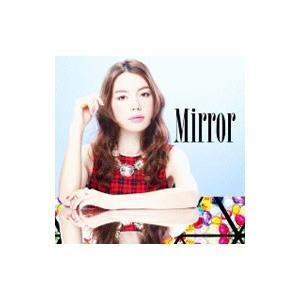 安田レイ/Mirror netoff2