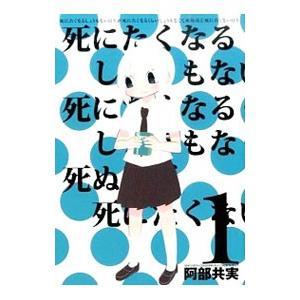 ■カテゴリ:中古コミック ■ジャンル:少年 ■出版社:秋田書店 ■掲載紙:チャンピオンコミックス タ...