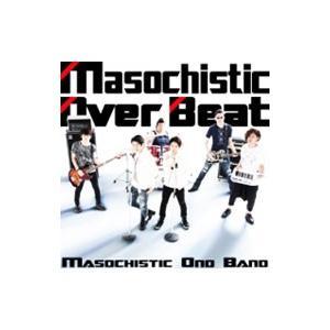 Masochistic Over Beat netoff2