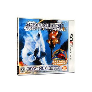 3DS/エースコンバット 3D クロスランブル+