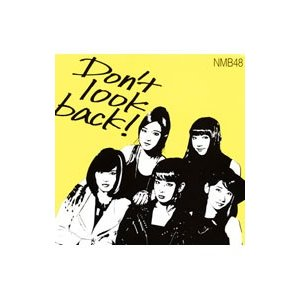 NMB48/Don't look back! Type−A限定盤 netoff2