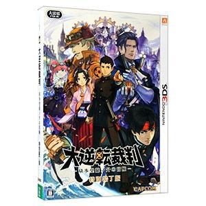 3DS/大逆転裁判 −成歩堂龍ノ介の冒險− 特別装丁版
