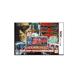 3DS/超・逃走中 あつまれ!最強の逃走者たち 逃走中ハンターサングラス(子供用)同梱版 netoff2