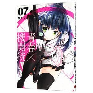 青春×機関銃 7/NAOE|netoff2