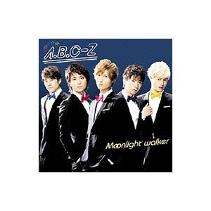 A.B.C−Z/Moonlight walker 初回限定盤B