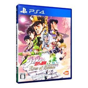 PS4/ジョジョの奇妙な冒険 アイズオブヘブン|netoff2