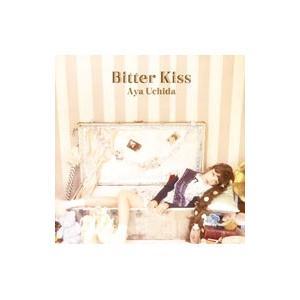 Bitter Kiss|netoff2