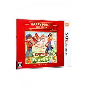 3DS/3DSハッピープライスセレクション 牧場物語 はじまりの大地
