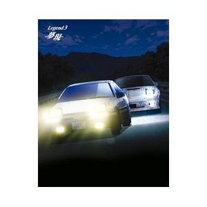 Blu-ray/新劇場版 頭文字D Legend3−夢現− 初回限定版