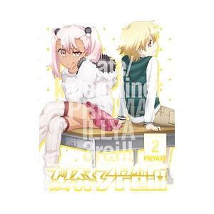 Blu-ray/Fate/kaleid liner プリズマ☆イリヤ ドライ!! 第2巻