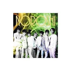 関ジャニ∞/NOROSHI netoff2