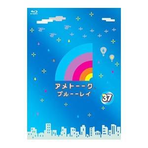 Blu-ray/アメトーーク ブルーーレイ(37)
