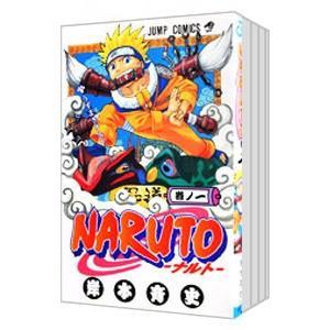 NARUTO (1〜5巻 おためしセット)/岸本斉史