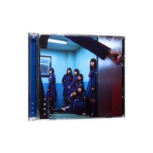 欅坂46/不協和音(TYPE−B)