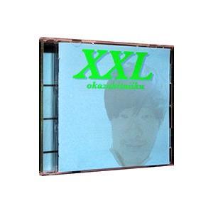 岡崎体育/XXL