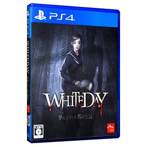 PS4/WHITEDAY〜学校という名の迷宮〜|netoff2