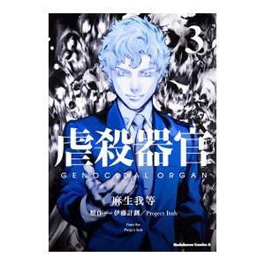 ■カテゴリ:中古コミック ■ジャンル:青年 ■出版社:KADOKAWA ■掲載紙:角川コミックスエー...