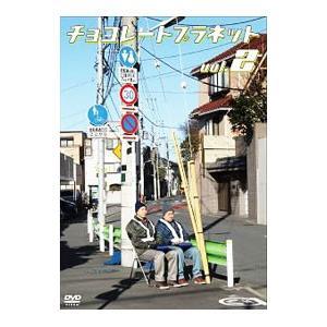 DVD/チョコレートプラネット vol.2