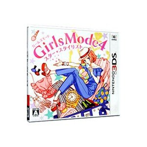 3DS/Girls Mode 4 スター☆スタイリスト netoff2