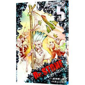 ■カテゴリ:中古コミック ■ジャンル:少年 ■出版社:集英社 ■掲載紙:ジャンプコミックス ■本のサ...