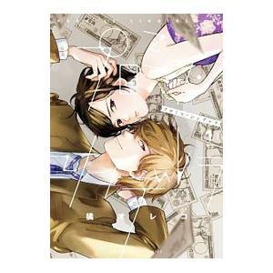 ■カテゴリ:中古コミック ■ジャンル:少年 ■出版社:小学館 ■掲載紙:裏少年サンデーコミックス ■...