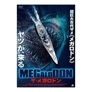 DVD/MEGALODON ザ・メガロドン