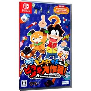 Switch/ピカちんキット ゲームでピラメキ大作戦!