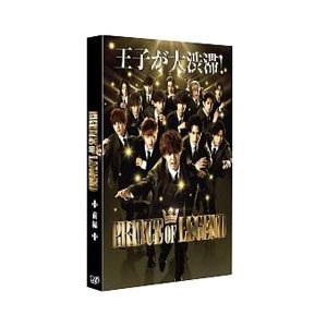 GENERATIONS from EXILE TRIBEの片寄涼太ら若手俳優が多数出演するプロジェク...